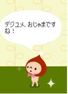 murakami3.PNG